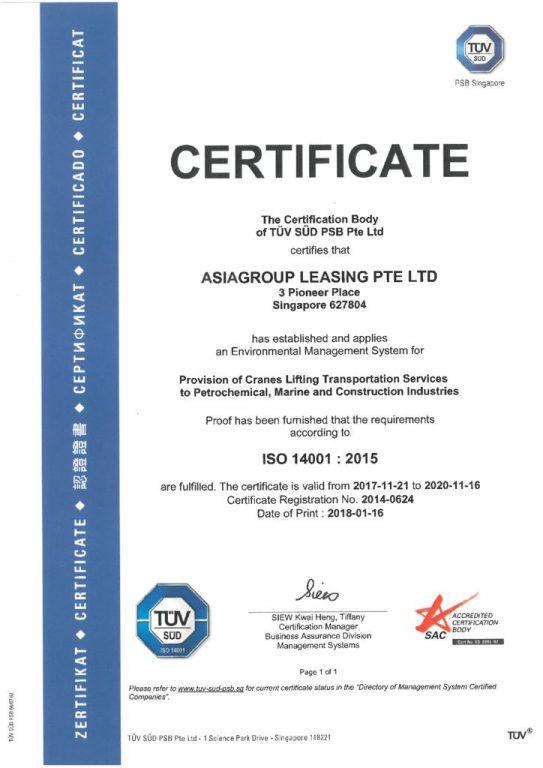 thumbnail of ISO14001-2015-E20201116