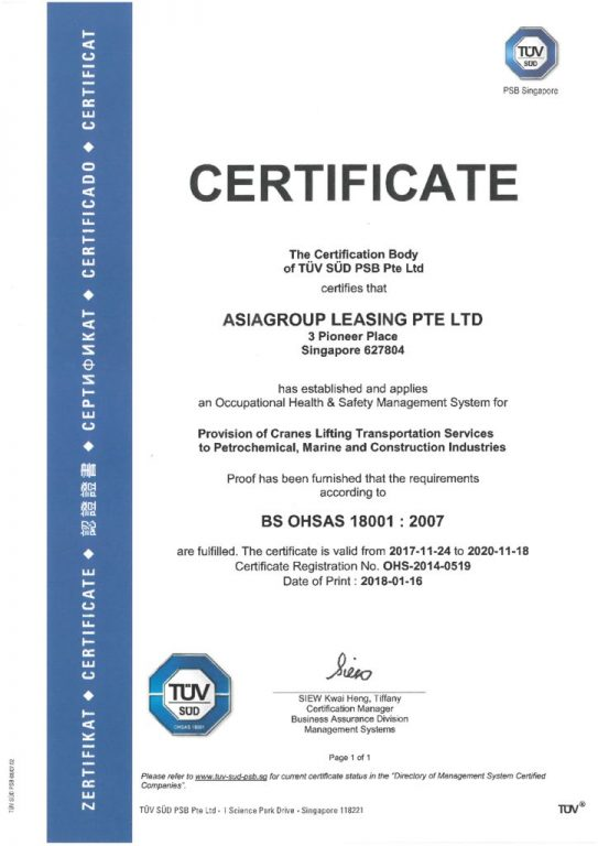 thumbnail of ISO18001-2007-E20201118