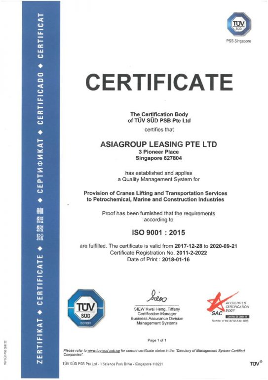 thumbnail of ISO9001-2015-E20200921